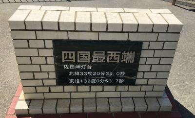 Photo_20200322210902