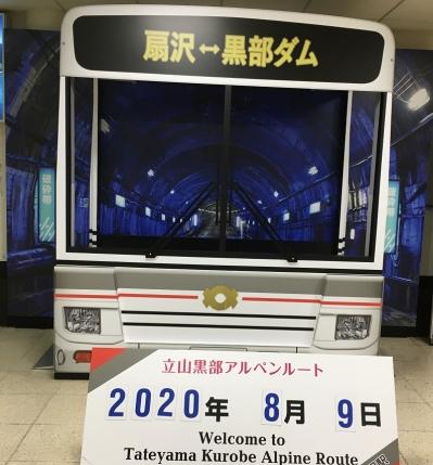 Photo_20200812210001